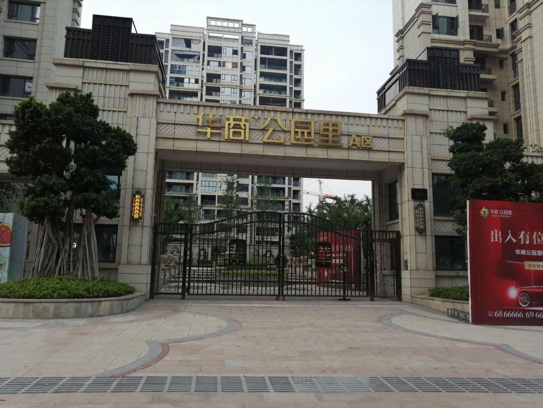 四川自贡华商公园里20栋22楼美缝剂效果图
